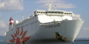 MOL Group to Build Japan's 1st LNG-fueled Ferries